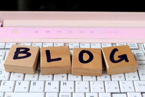 ブログ療法